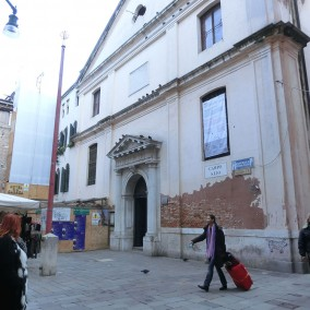 Appartamento Chiesa di San Lio, Venezia